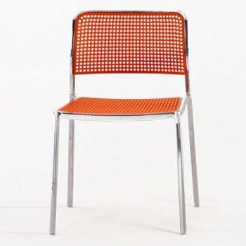 La silla Audrey puedes adquirirla en www.epluslamp.com