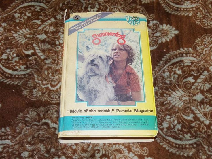 Summerdog (VHS, 1981) Rare OOP 1st Video Gems Embedded Clamshell/'70s Family Fun