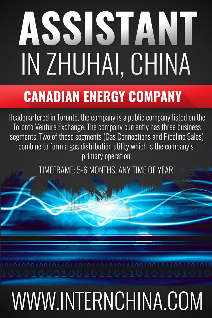 Learn from the CEO of a public listed Canadian Energy company at close quarters! Learn how a large company is run in China, with lots of opportunity for business trips and seeing the inner workings of a Multi National Corporation! https://internchina.com/canadian-energy-company-ref-zhbs67/