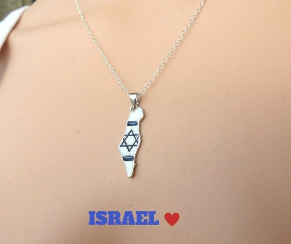 Israel Flag Necklace Jewish Jewelry