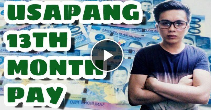 WATCH| Nakakatawang usapang 13th Month Pay Patama sa dilawan