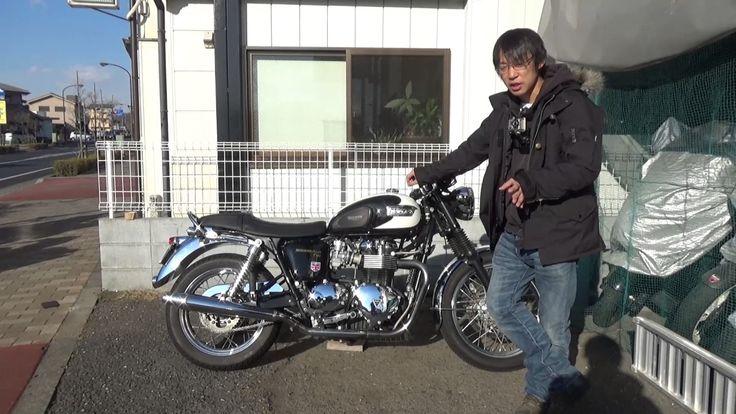 トライアンフ:ボンネビルT100(2011)参考動画