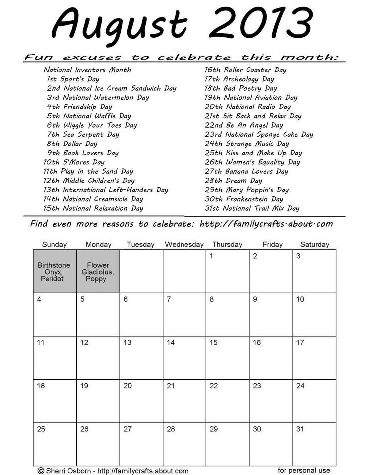 august calendar theme