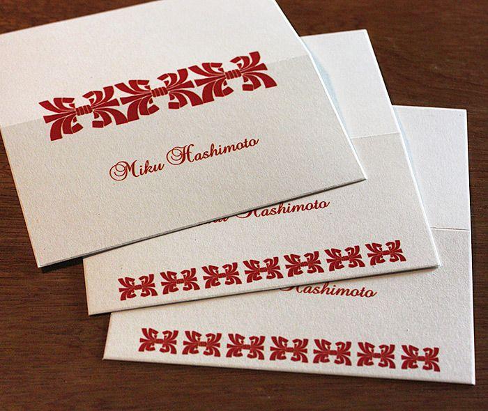 japanese modern letterpress wedding invitation by invitations by ajalon