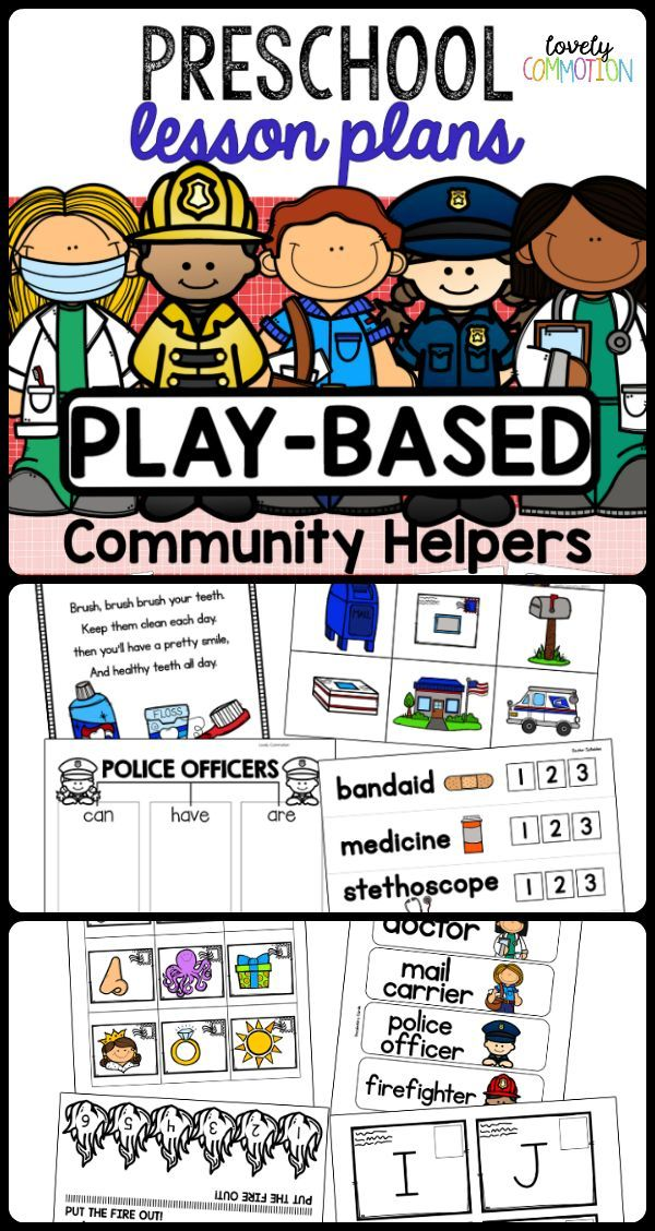 play based activities for preschoolers best 25 community helpers lesson plan ideas on 139