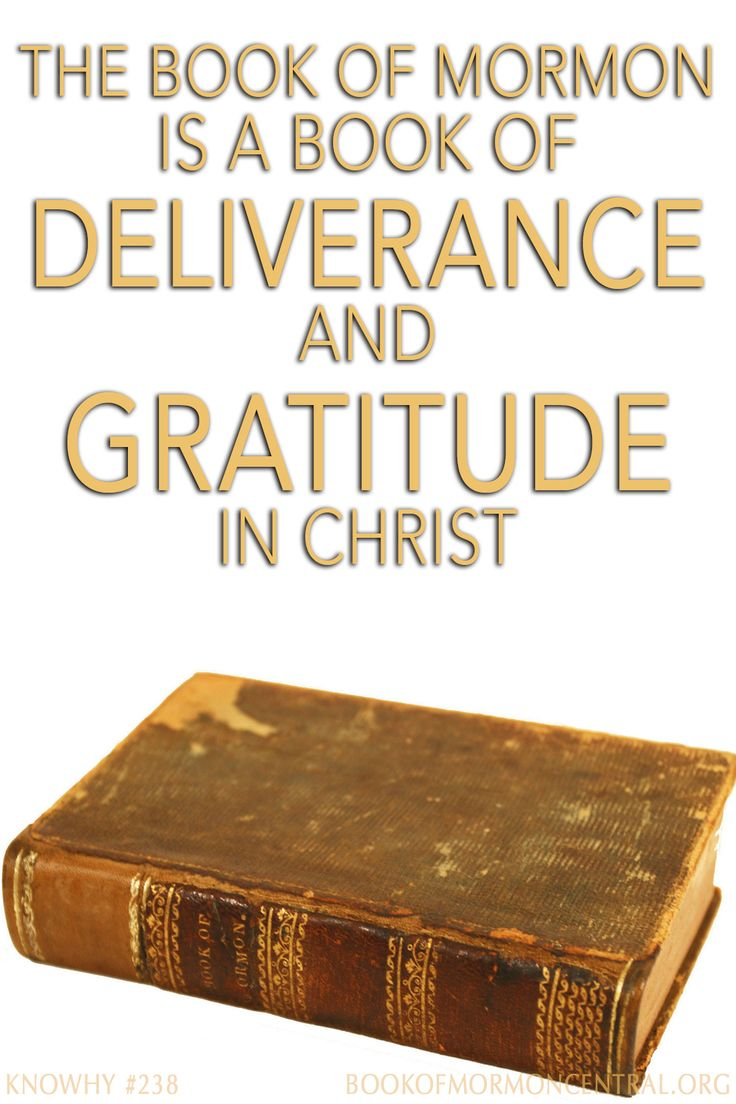 Happy Thanksgiving! The Book of Mormon places profound importance on gratitude. Its stories repeatedly emphasize the Lord's delivering power, both in this life and the next. It depicts the peoples heartfelt praise, worship, and thanksgiving in response to these wondrous blessings. On this special day, let us remember the gift of the Book of Mormon.  https://knowhy.bookofmormoncentral.org/content/why-should-we-take-the-time-to-give-thanks-to-god #Thanksgiving #Thanks #Gratitude #BookofMormon