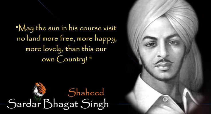 Shaheed #Bhagat_Singh's #Quotes. Indian Freedom Struggle Revolutionary 1907 ~ 1931 (hanged by the British Raj)