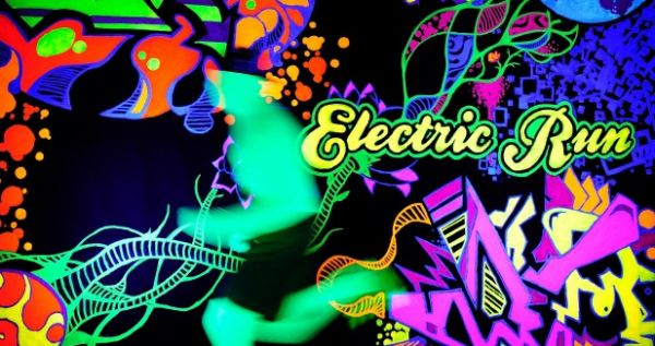 Electric Run for Smile Train: Beginning with Vanessa Hudgens: Experience An Electric Wonderland at the #HomeDepotCenter on May 24, 2013  http://celebhotspots.com/hotspot/?hotspotid=9993&next=1