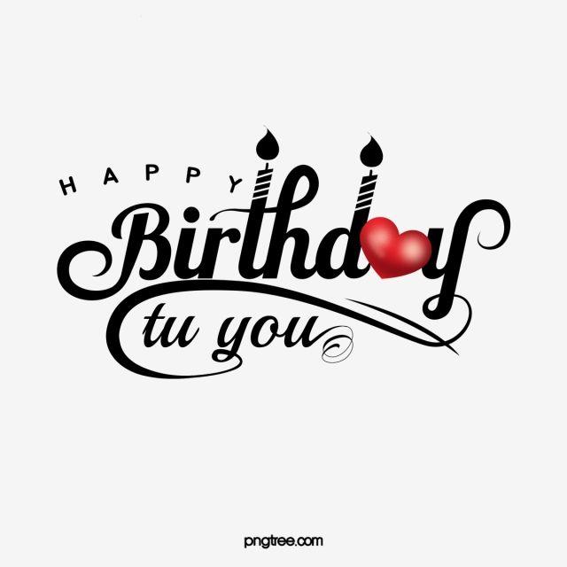 생일 축하 장식 생신 축하합니다 제전무료 다운로드를위한 Png 및 Psd 파일 생일 축하 메시지 생일 생일 축하