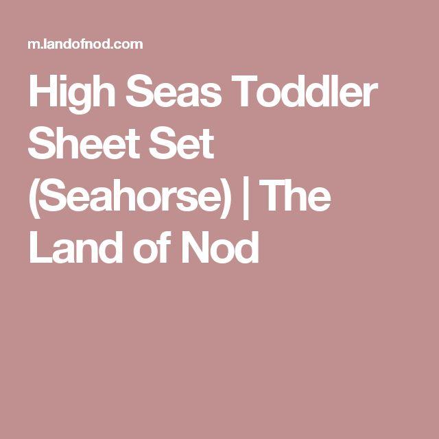 High Seas Toddler Sheet Set (Seahorse) | The Land of Nod
