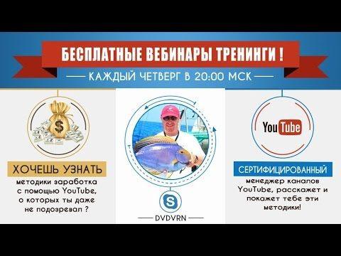 Практический онлайн-тренинг (19:00 МСК)