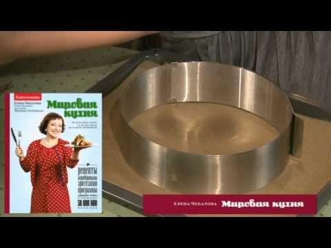 Елена Чекалова - Торт Павлова - YouTube