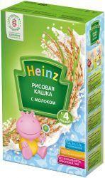 Хайнц кашка рисовая с молоком 4мес 250г  — 138р. --------------- Рис обладает высокой энергетической ценностью сочетании снизкой калорийностью, относится кгипоаллергенным злаковым продуктам. Имеет закрепляющее действие.    Благодаря добавлению цельного молока, кашки Heinz обладают высокой питательной ценностью, что исключительно важно для растущего организма малыша.                Продукт содержит только натуральные ингредиенты…