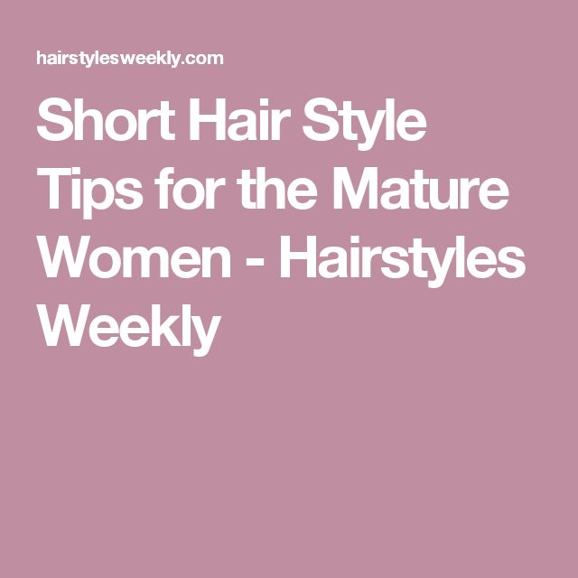 Short Hair Style Tips for the Mature Women - Hairstyles Weekly
