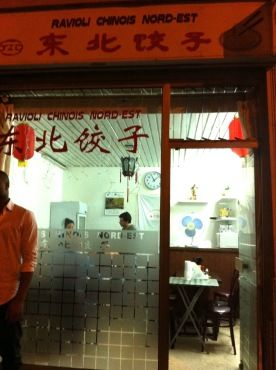 Ravioli Chinois Nord-Est | 11 rue Civiale 10e | Restaurants & Cafés | Time Out Paris                                                                                                                                                     Plus