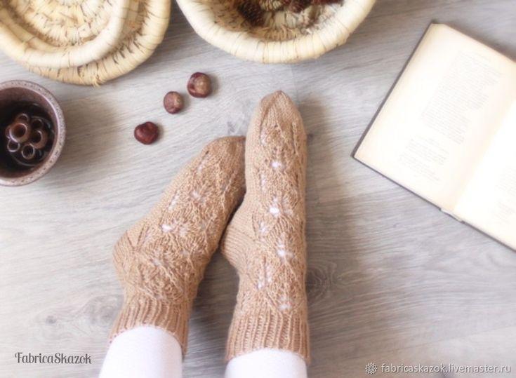 Купить Вязаные вручную шерстяные ажурные носки бежевого цвета в интернет магазине на Ярмарке Мастеров