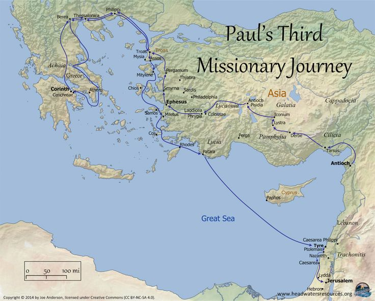 Paul's Third Missionary Journey | Bible Maps and ...