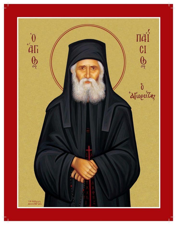 Saint Paisios of the Holy Mountain icon