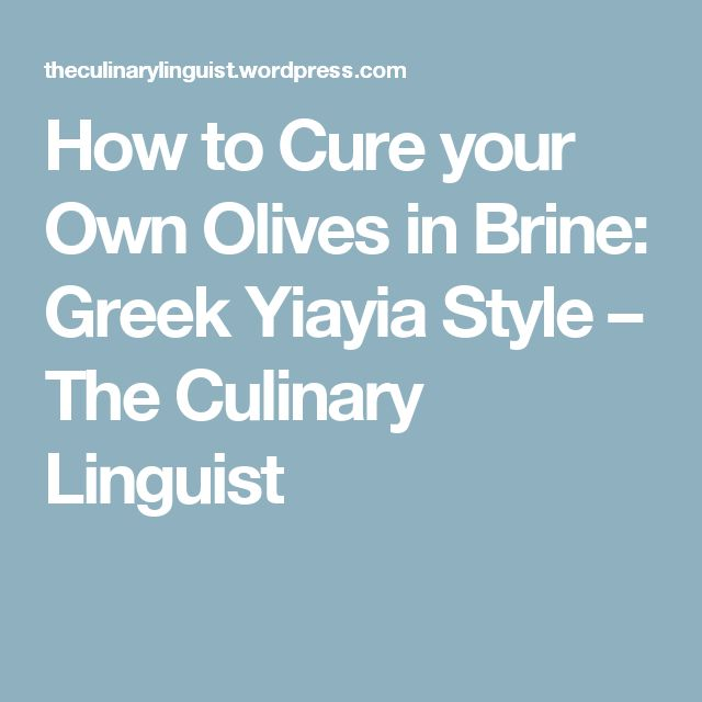 How to Cure your Own Olives in Brine: Greek Yiayia Style – The Culinary Linguist