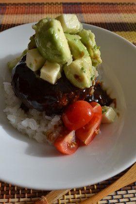 ロコモコ風テリヤキハンバーグ by monemaruku [クックパッド] 簡単おいしいみんなのレシピが238万品