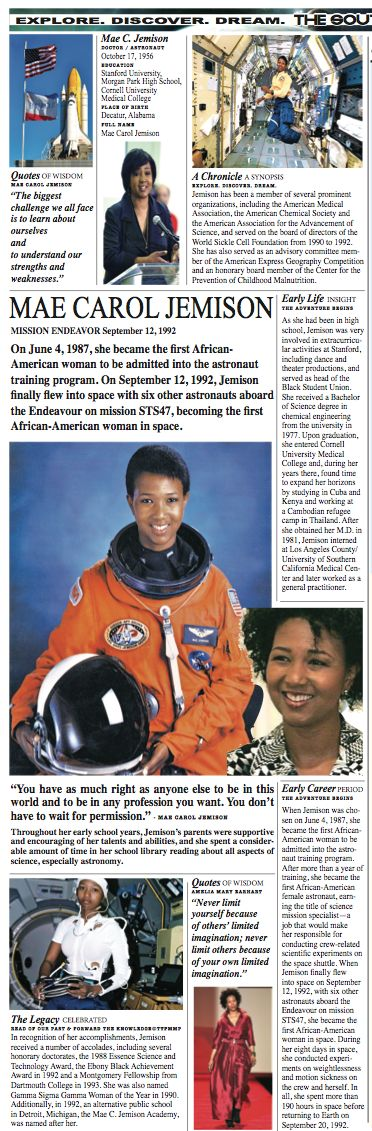 THIS IS EDU© On June 4, 1987, she became the first African-American woman to be admitted into the astronaut training program. On September 12, 1992, Jemison finally flew into space with six other astronauts aboard the Endeavour on mission STS47, becoming the first African-American woman in space. The Southwest Chronicle Edu©