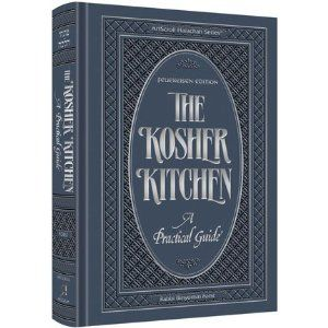 32 Best Images About Kosher Kosher Dairy On Pinterest