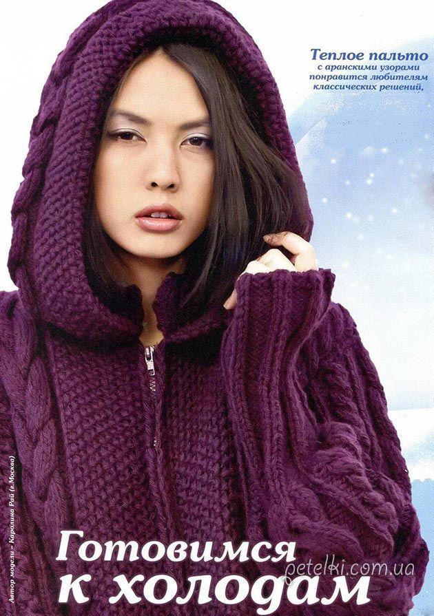 Теплое пальто с аранскими узорами. Описание вязания, схемы