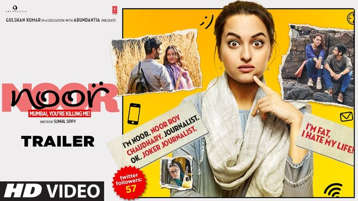 Noor Official Trailer | Sonakshi Sinha | Sunhil Sippy | Releasing on 21 ...