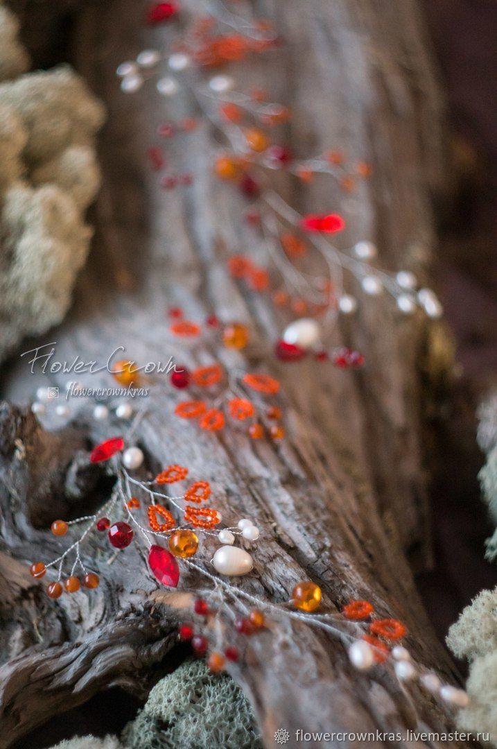 Осенний венок, лоза в прическу, длинное украшение – купить в интернет-магазине на Ярмарке Мастеров с доставкой