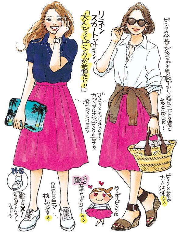鉄板のピンクで華やかに。シティリビングwebは、オフィスで働く女性のための情報紙「シティリビング」の公式サイトです。東京で働く女性向けのコンテンツを多数ご紹介しています。