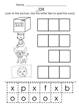 CVC Words : Short O Word Families - Students use letter tiles to spell out words. A great cut and paste activity for students to practice segmenting skills.
