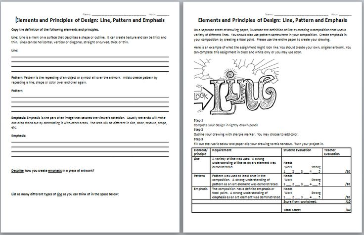 The smARTteacher Resource: Elements and Principles: Line ...