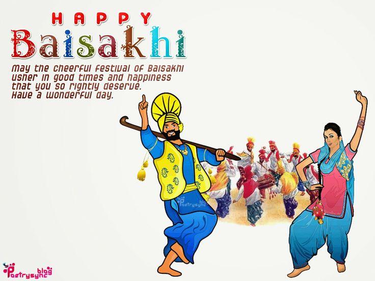 Happy Baisakhi Massage SMS Wishes eCards