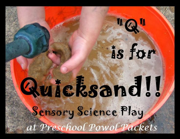 Preschool Powol Packets: Q is for Quicksand Sensory Science Play