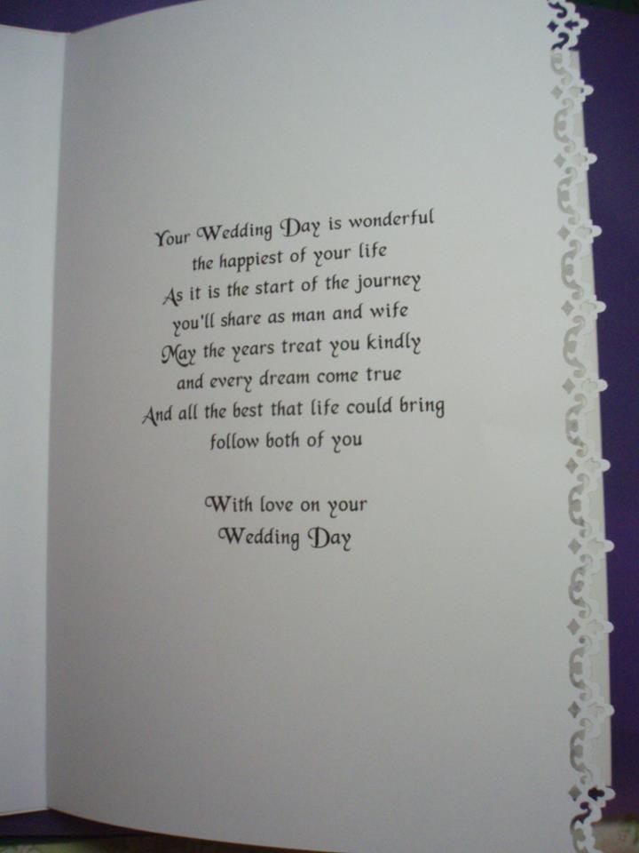 verse for inside a wedding card 371