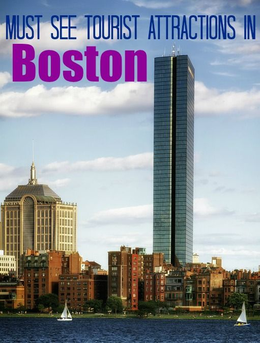 If you are traveling to the Bay State, check out these Must See Tourist Attractions in Boston!