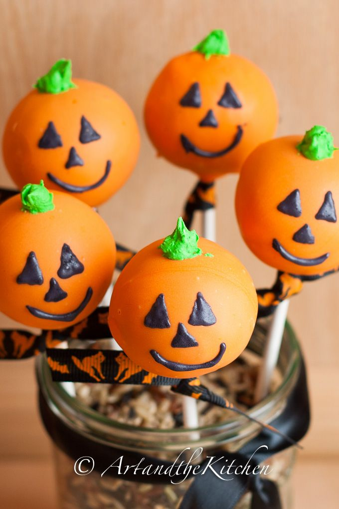 Halloween Cake Pops decorated like a Jack O'Lantern make a  great treat to bake up for your Halloween Party. They also make a great homemade treat for those special  Trick or Treaters.