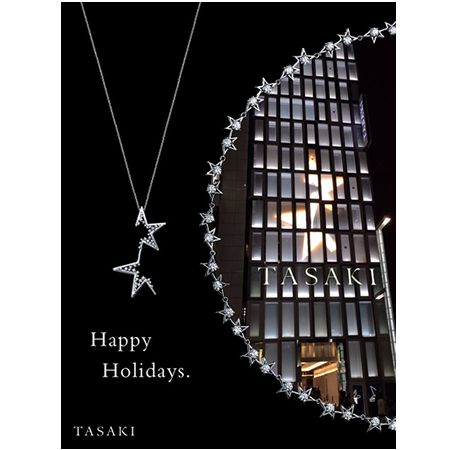 Wish you have Happy Holidays.