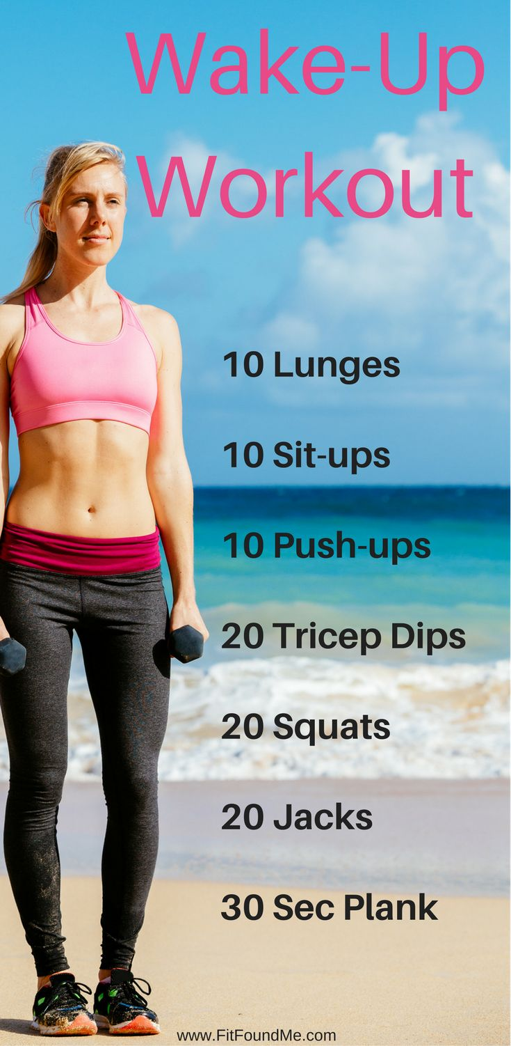 Morning workout to boost metabolism for the day. Check out other tips to lose weight now.