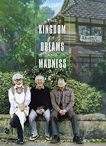 KINGDOM OF DREAMS AND MADNESS