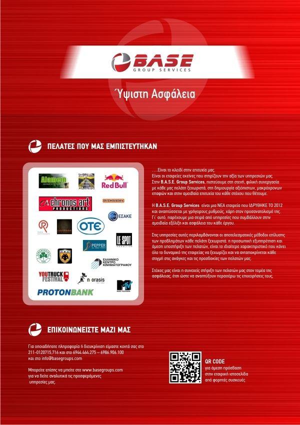 Corporate Brochure A4 - four pages by Pavlos Katsigiorgis, via Behance