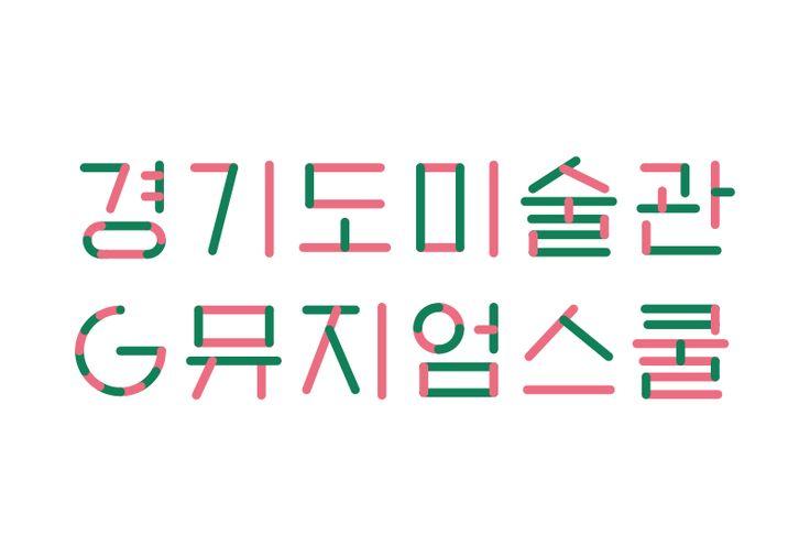김가든 Kimgarden