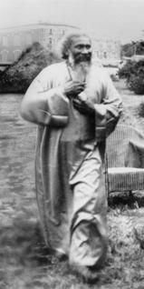 Pir-O-Murshid Hazrat Inayat Khan (1882-1927). Spent much time with Mt. Tam.