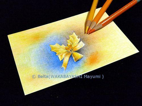 2013_12_20_bell_01_s for this drawing I used: Faber castell polychromos Stonehenge paper      © Belta(WAKABAYASHI Mayumi )