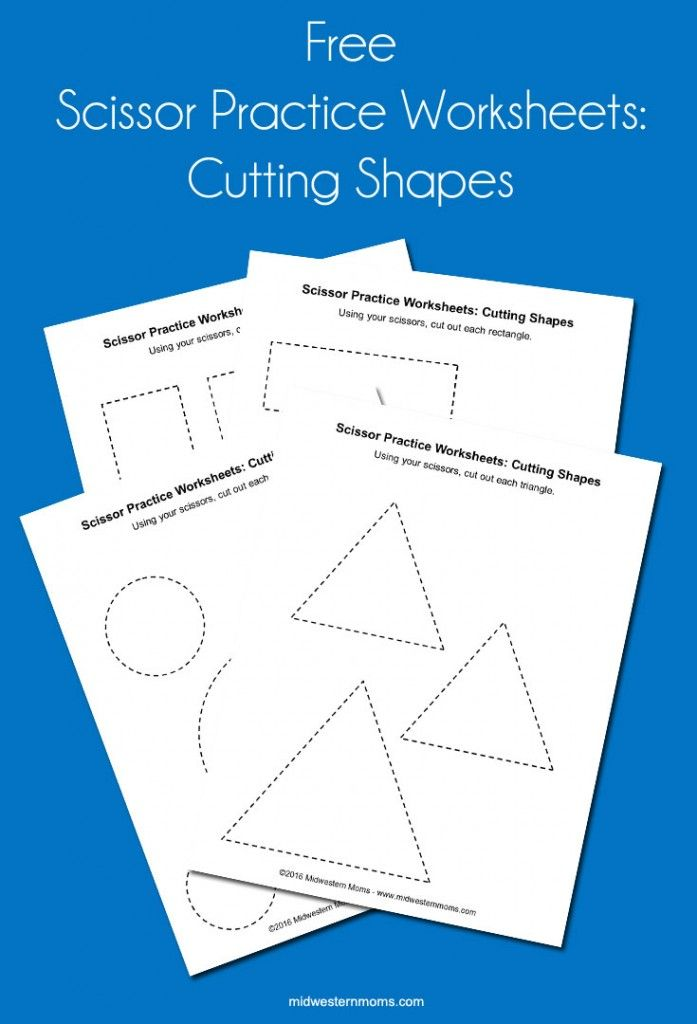 Scissor Practice Worksheets: Cutting Shapes (free printable)