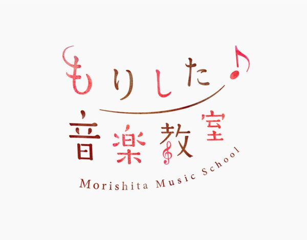 morishita music school by masaomi fujita, via Behance
