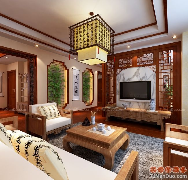 130 Best Asian Interior Living Room Images On