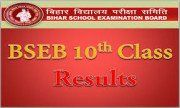 #EducationNews BSEB class 10 results: Students to get 8 grace marks