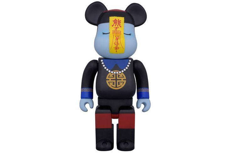 "Medicom Toy ""Jiang Shi"" Bearbrick Action City Exclusive"