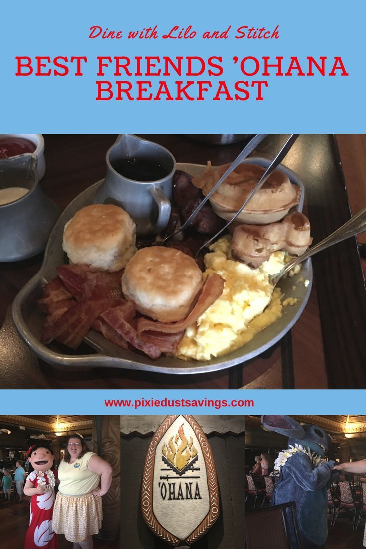 Phenomenal Best Friends Ohana Breakfast Other Disney Blogs We Home Interior And Landscaping Synyenasavecom